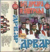 Grupa Drvar - Kolekcija Grupa_Drvar_Bez_Drvara_i_Ostrelja