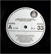 Borislav Bora Drljaca - Diskografija 1982_va