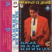Baja Mali Knindza - Diskografija 500x500_000000_80_0_0
