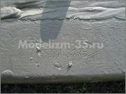 Советский средний танк Т-34-85, производства завода № 112,  Военно-исторический музей, София, Болгария 34_85_007