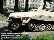 Немецкий средний полугусеничный бронетранспортер SdKfz 251/1 Ausf D, Музей Войска Польского, г.Варшава, Польша.  Sd_Kfz_251_054