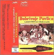 Dobrivoje Pavlica -Diskografija R_3418809_1329668680