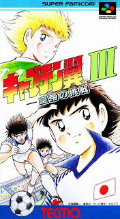 Captain Tsubasa 3 [ONLINE] Ct3