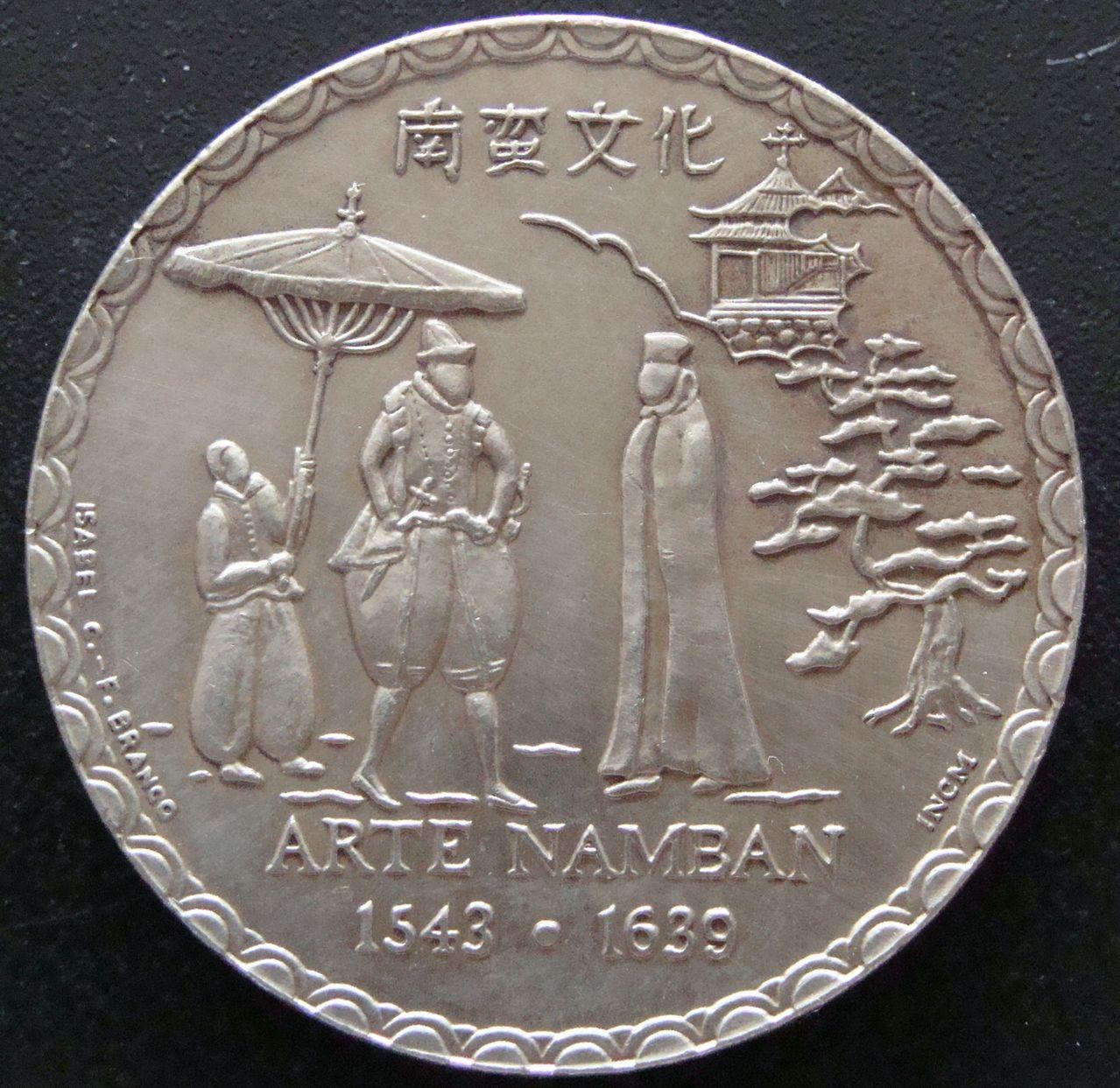 200 Escudos. Portugal (1993) Arte Namban POR_200_Escudos_arte_nambam_rev