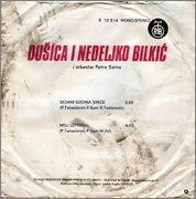 Nedeljko Bilkic - Diskografija - Page 3 R_2582137_1291575965