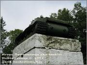 Советский тяжелый танк КВ-1, завод № 371,  1943 год,  поселок Ропша, Ленинградская область. 1_010