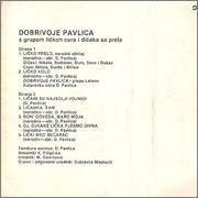 Dobrivoje Pavlica -Diskografija R_3418809_1329668687