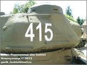 Советский тяжелый танк ИС-2, ЧКЗ, февраль 1944 г.,  Музей вооружения в Цитадели г.Познань, Польша. 2_114