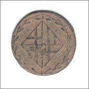 1 Quarto 1810 Barcelona Reverso