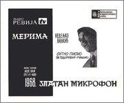 Nedeljko Bilkic - Diskografija Bilikic_1968