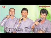 Srpska Tromedja - Diskografija Hqdefault2