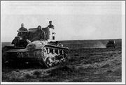 Т-26  123
