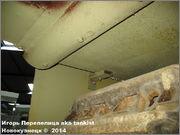 "Немецкий тяжелый танк PzKpfw V Ausf.А  ""Panther"", Sd.Kfz 171,  Musee des Blindes, Saumur, France Panther_A_Saumur_071"