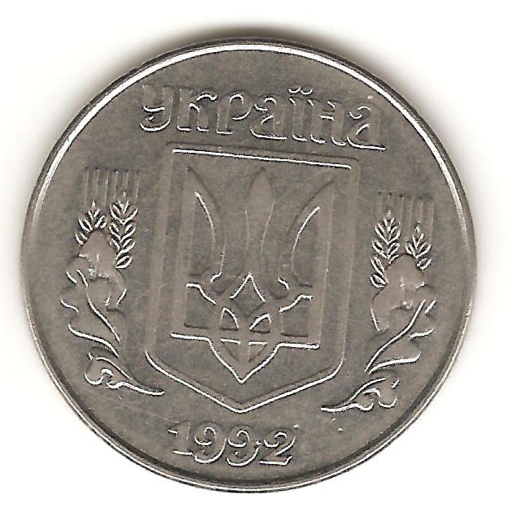 5 kopeks de Ucrania de 1992 Image
