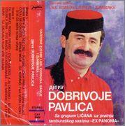 Dobrivoje Pavlica -Diskografija Prednja