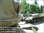 Советский тяжелый танк ИС-2, ЧКЗ, февраль 1944 г.,  Музей вооружения в Цитадели г.Познань, Польша. 2_103