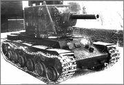 КВ-2 ранний от Арк Модел 39782