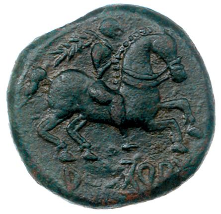 El Estado adquiere un denario acuñado posiblemente en Ágreda Image