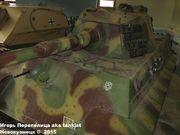 "Немецкий тяжелый танк PzKpfw VI Ausf.B ""Koenigtiger"", Sd.Kfz 182,  Deutsche Panzermuseum, Munster, Deutschland Koenigtiger_Munster_035"