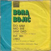 Bora Bojic - Diskografija R_4721004_1373371759_2617_jpeg