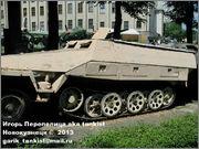 Немецкий средний полугусеничный бронетранспортер SdKfz 251/1 Ausf D, Музей Войска Польского, г.Варшава, Польша.  Sd_Kfz_251_052