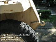 Немецкий средний полугусеничный бронетранспортер SdKfz 251/1 Ausf D, Музей Войска Польского, г.Варшава, Польша.  Sd_Kfz_251_072
