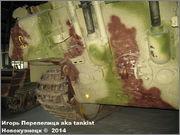 "Немецкий тяжелый танк PzKpfw V Ausf.А  ""Panther"", Sd.Kfz 171,  Musee des Blindes, Saumur, France Panther_A_Saumur_042"