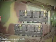 "Немецкий тяжелый танк PzKpfw VI Ausf.B ""Koenigtiger"", Sd.Kfz 182,  Deutsche Panzermuseum, Munster, Deutschland Koenigtiger_Munster_021"
