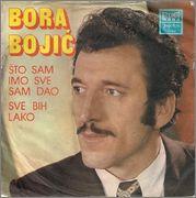 Bora Bojic - Diskografija R_4721004_1373371753_3554_jpeg
