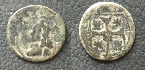 Mallorca - Seiseno (6 diners) de Mallorca, Felipe V, (c. 1722-1724) DSCN0049