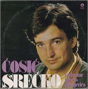 Srecko Cosic -Diskografija Srecko_a
