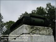 Советский тяжелый танк КВ-1, завод № 371,  1943 год,  поселок Ропша, Ленинградская область. 1_011