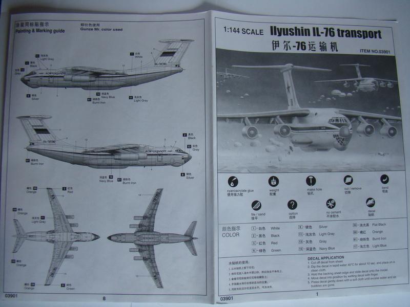 Ил-76 МД   TRUMPETER  М1:144 DSC07204