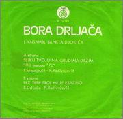 Borislav Bora Drljaca - Diskografija Zadnja