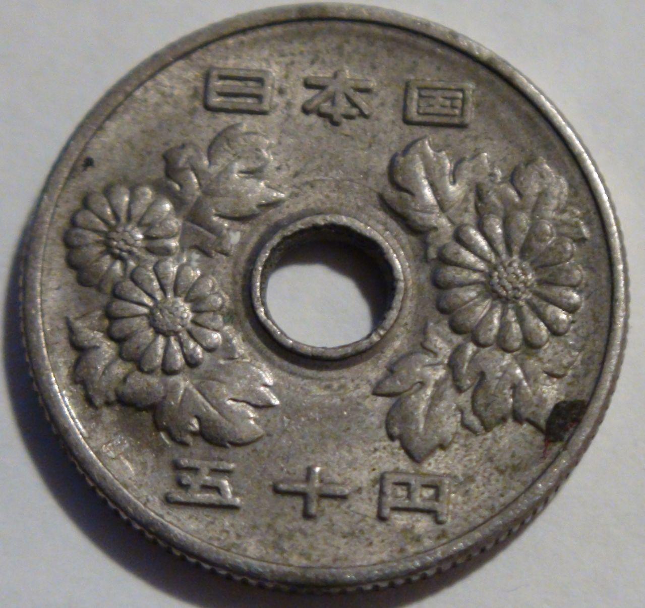 50 Yen. Hirohito. Japón DSC00740