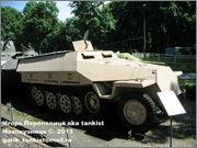Немецкий средний полугусеничный бронетранспортер SdKfz 251/1 Ausf D, Музей Войска Польского, г.Варшава, Польша.  Sd_Kfz_251_041