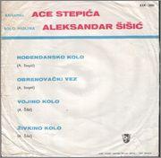 Aca Stepic - Diskografija 1969_z