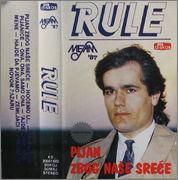 Nervozni postar - Diskografija 1988_2_kaa