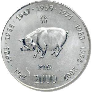Monedas con animales domésticos 10_Shillings