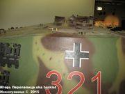 "Немецкий тяжелый танк PzKpfw VI Ausf.B ""Koenigtiger"", Sd.Kfz 182,  Deutsche Panzermuseum, Munster, Deutschland Koenigtiger_Munster_018"