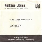 Jovica Nonkovic - Diskografija  Jovica_Nonkovic_1971_z
