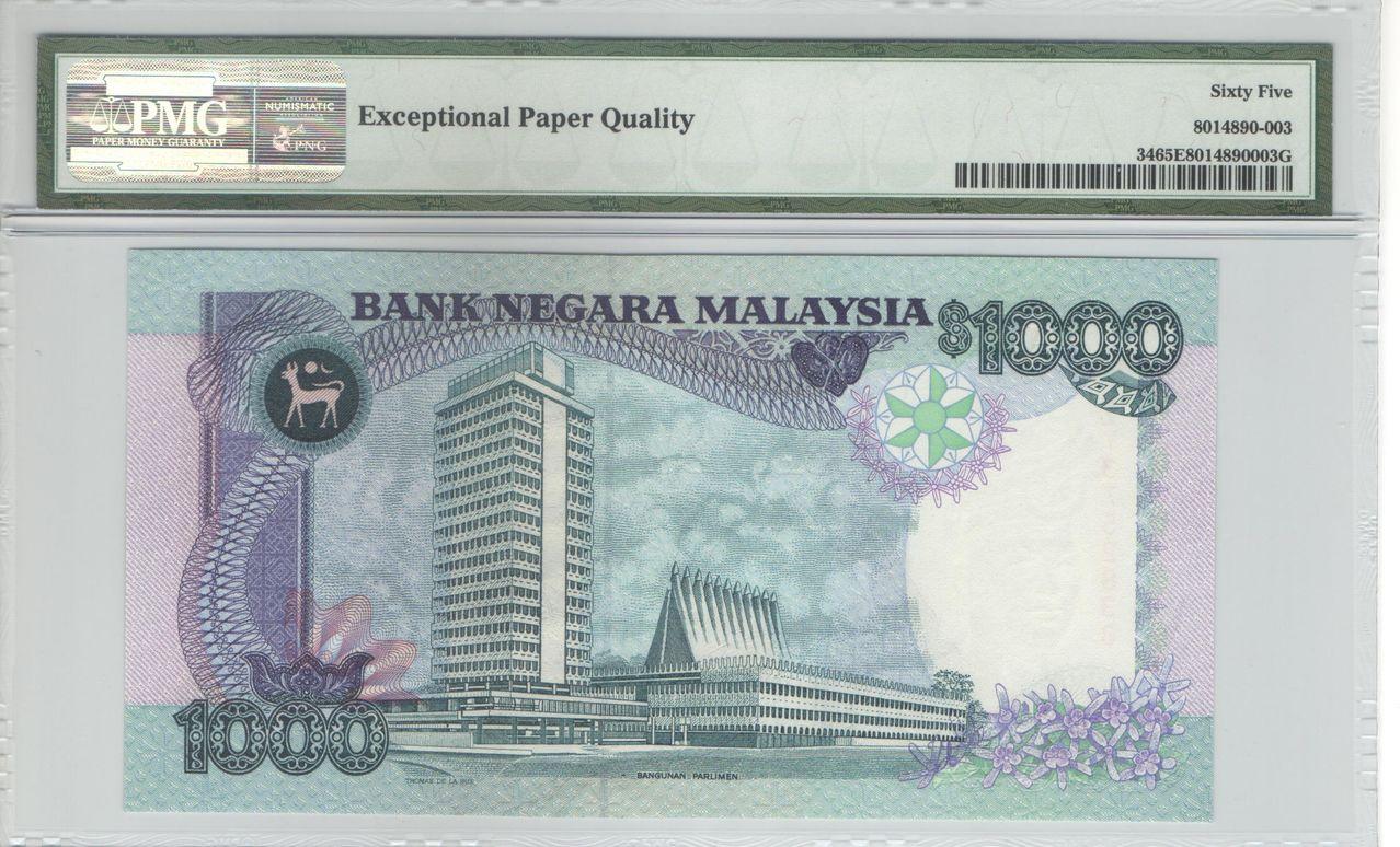 1000 Ringgit Malasia, 1987. My045a