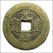 China; Dinastía Ching; Emperador Kuang Hsü (1875-1908) Kuang_Hsu