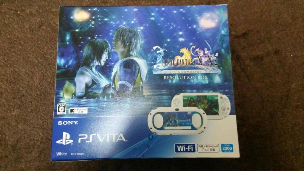 Final Fantasy X/X-2 HD Edition EU/FR ? lol... 1524024_229371987243630_1644145679_o