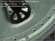 Ф-22 - устройство пушки 22_011