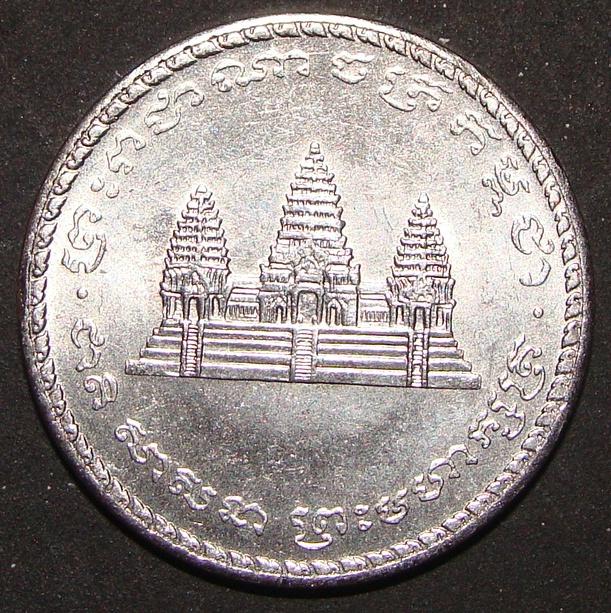 100 Riels. Camboya (1994) KAM_100_Riels_1994_anv