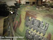 "Немецкий тяжелый танк PzKpfw VI Ausf.B ""Koenigtiger"", Sd.Kfz 182,  Deutsche Panzermuseum, Munster, Deutschland Koenigtiger_Munster_011"