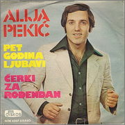 Alija Pekic - Diskografija  R_3939354_1349892880_2842