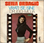 Sena Ordagic - Diskografija  1977_p
