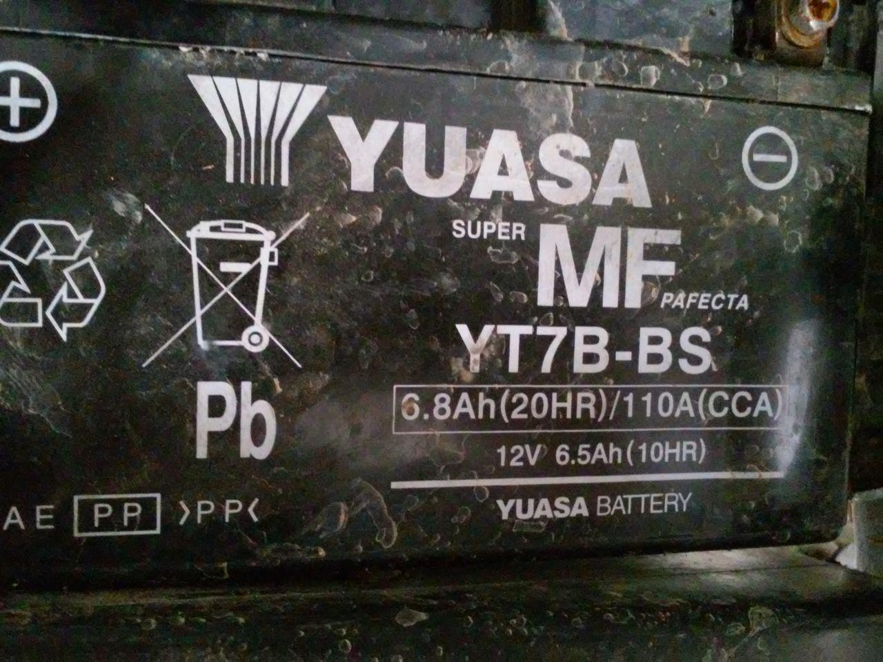 Yamaha TTR 250  96 - Página 3 20160206_084105_1